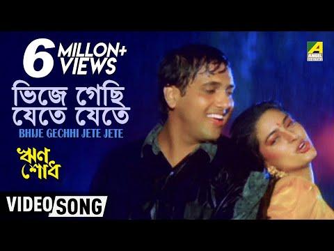 Bhije Gechhi Jete Jete | Rin shodh | Bengali Movie Song | Govinda, Juhi Chawala