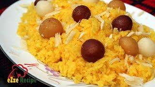 বিয়ে বাড়ির জর্দা  | Biye Barir Jorda Recipe | শাহী জর্দা পোলাও | Bangladeshi Jorda Recipe