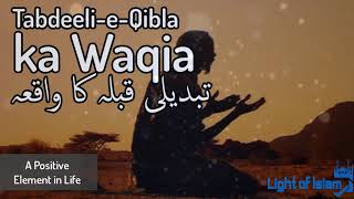 Tabdeeli-e-Qibla ka Waqia by Maulana Tariq Jameel | Light of Islam