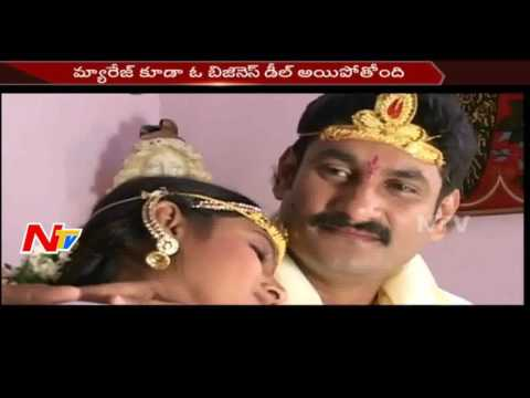 Mother And Daughter Blackmail Innocent NRI's || Marriage || Neram Nijam || NTV