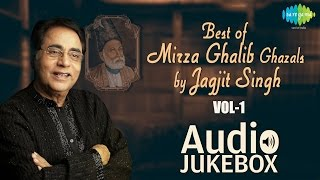 Best of Mirza Ghalib Ghazals by Jagjit Singh - Vol 1 | Ghazal Hits | Audio Jukebox