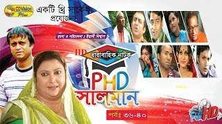 PHD Salman | Episode 36-40 | Dharabahik Natok | A K M Hasan, Lutfor Rahman George | CD Vision