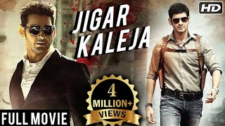 Jigar Kaleja (2017) New Released Full Hindi Dubbed Movie | Mahesh Babu | Full Movie in Hindi