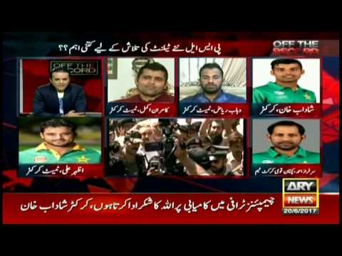 Off The Record - Topic:Indian team was stronger than Pakistan-Kashif Abbasi