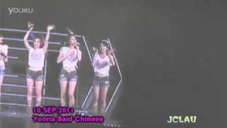 [fancam] 110910 yoona talk