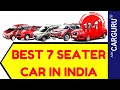 Download Video Download Best 7 Seater Car in India, CARGURU, हिन्दी में, Tuv 300, xylo, Enjoy, 3GP MP4 FLV