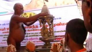 Sri Mahavira Bhagwan Jinalayam Boomi Puja-Saidapet 26-1-11 -Part-1.wmv