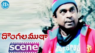 Dongala Mutha Movie Scenes - Ravi Teja Rescues Brahmanandam And Charmi Kaur | Lakshmi Manchu