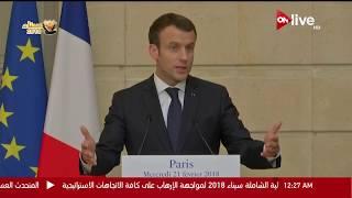 ألمانيا وفرنسا تتعهدان ببذل الجهود لوقف إطلاق النار بالغوطة الشرقية