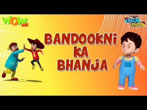 Bandookni Ka Bhanja - Chacha Bhatija - 3D Animation Cartoon for Kids - As seen on Hungama TV