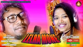 #Dagar Tudu & Jatin#         NEW SANTALI ALBUM 2019 LELHA MONE / NEW LATEST SANTALI ALBUM HIT