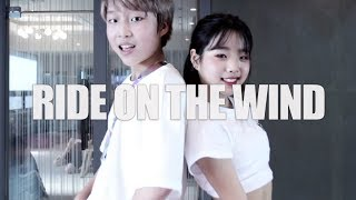 KARD _ Ride on the wind Dance Cover