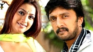 Sudeep, Rakshita - Hindi Dubbed 2017 |  Hindi Dubbed Movies 2017 Full Movie - Manikya Dada