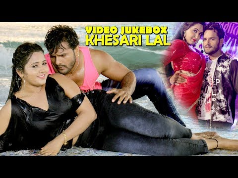 Xxx Mp4 Khesari Lal Yadav का सुपरहिट भोजपुरी तड़का 2018 Video Jukebox Bhojpuri Hit Songs 2018 3gp Sex