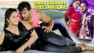 Khesari Lal Yadav का सुपरहिट भोजपुरी तड़का 2018 - Video Jukebox - Bhojpuri Hit Songs 2018