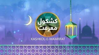Live: Kashkol-e-Ma