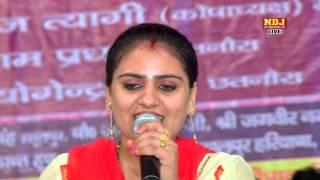 Deepa choudhary hot dance