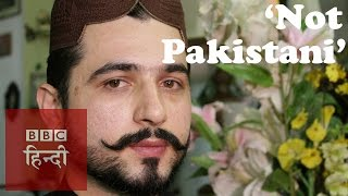 We are not Pakistani: Mazdak Baloch (BBC Hindi)