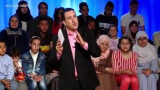 إضطراب التوحد عند الأطفال Wladna Taht Jnahna -l