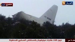 Crash d'un avion militaire en Algérie: une centaine de morts