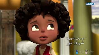 Bakar Episode 25 | مسلسل بكار - الحلقة الخامسة والعشرون