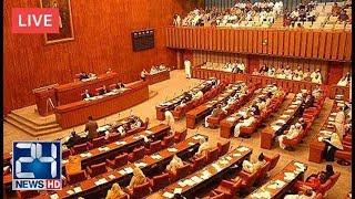 Complete Senate Session | 18 June 2019