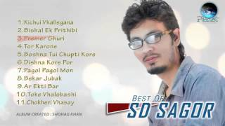 BEST OF SD SAGOR_ Audio JukeBox © Planet Music 2015