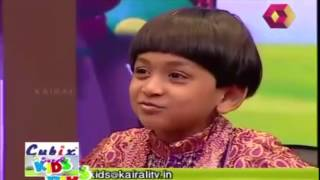 Super Kids |  07 05 13  | Part 1