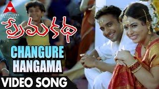 Changure Hangama Video Song - Premakatha Movie Songs - Sumanth - Antara Mali
