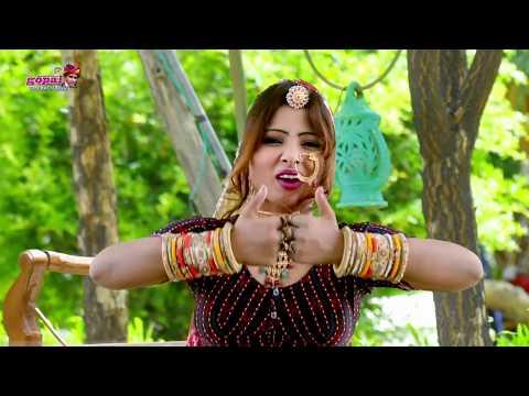 Xxx Mp4 बालम भोलो अमलीडो Rakhi Rangili Asha Prajapat Rajasthani DJ Song 2018 3gp Sex