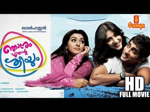 Xxx Mp4 Oh My Friend Full Movie 2017 Siddharth Hansika Motwani Shruti Haasan Romantic Movie 3gp Sex