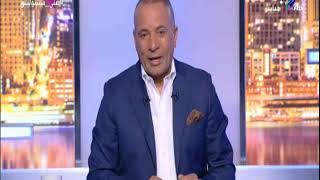 على مسئوليتي - أحمد موسي عن عودة توفيق عكاشة للشاشة : عاد مجددا رجل كان يقف بجانب الوطن