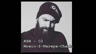 Top 5 Song of Moien Z 2017  - بهترین آهنگ های معین ز  5 بهترین