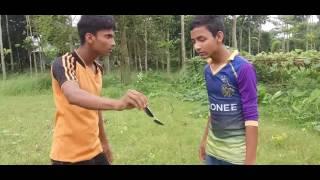 Bangla New Kotok 2017 Charghosh Pur Pabna বাংলা কৌতুক ভনড ডাকটার    1080p HD