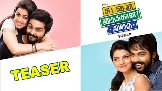 Kadavul Irukaan Kumaru | #KIK | Teaser 1 | GV Prakash Kumar, M. Rajesh | Latest Tamil Movie Teaser