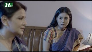 Bangla Natok Pagla Hawar Din (পাগলা হাওয়ার দিন) l Episode 47 l Nadia, Mili, Selim IDrama & Telefilm