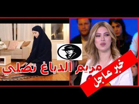Xxx Mp4 صور صادمة مريم الدباغ تصلي و تعتزل الدعارة 3gp Sex