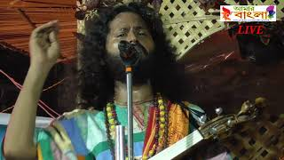 ভবা পাগলার গান    পরমে পরম জানিয়া    Uttam Das Baul    উত্তম দাস বাউল    Folk Song