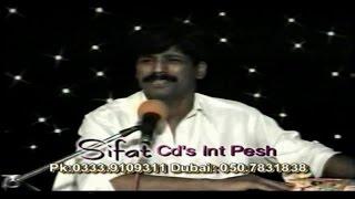 Zama Pah Marg Bande - Zarshad Pashto Songs - Mast Program - Part 1