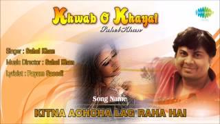 Kitna Achcha Lag Raha Hai | Ghazal Song | Suhel Khan