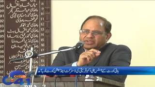 HC justice Ali Akbar Qureshi visit district and session court