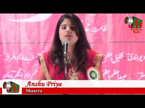 Anshu Priya, Bhiwandi Mushaira, 18/11/2016,Con TAQWEEEM AZMI (Bhuttu), Mushaira Media