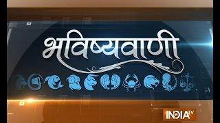 Bhavishyavani   December 15 , 2014 - India TV
