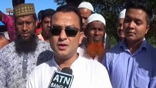Savar Tanary PkG UP Chairmen Samor 12 10 17