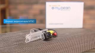 Камера заднего вида для автомобиля MyDean VCM