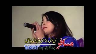 Wafa Khan New Song 2016 Janana Ta Sara Me Meena Da