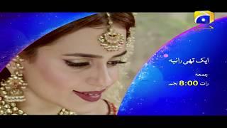 Aik Thi Raniya Episode 7 Promo | Har Pal Geo
