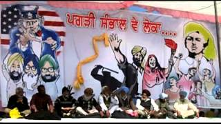 Paghri sambhal jatta