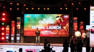 Odiyan Game teaser |Official 720p |Odiyan Rising