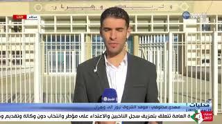 الأفلان يتصدر قوائم محليات 2017 بولاية وهران